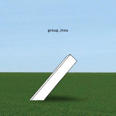 _ - group_inou ジャケット画像