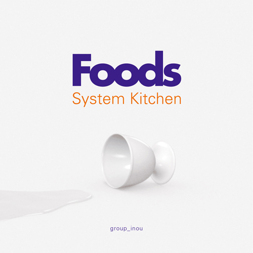 foods & System Kitchen group_inou ジャケット画像