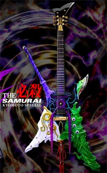 ESP Samurai Kyomoto Special