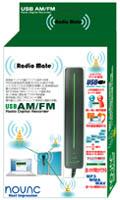 radio mate